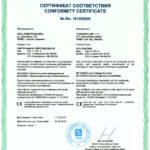 European certificate